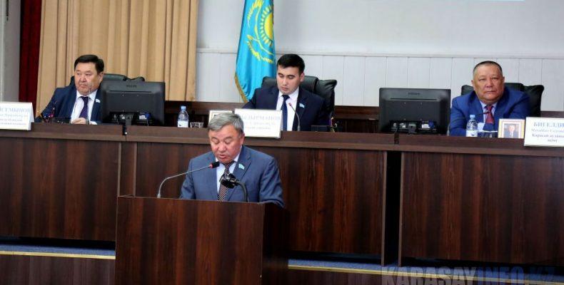 По материалам сессии областного маслихата
