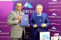 «Tengri Bank» филиалын ашты (Видео)