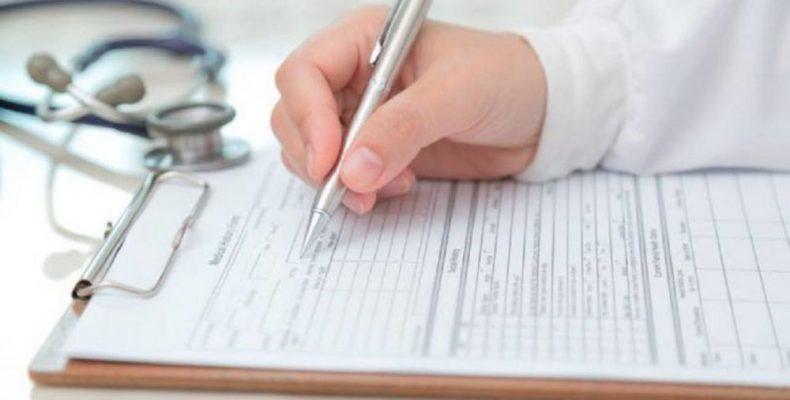 086, 083 медициналық анықтамалар енді талап етілмеуі мүмкін
