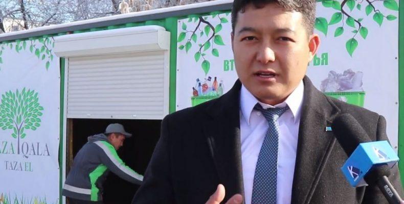 «TazaQala» в Каскелене (Видео)