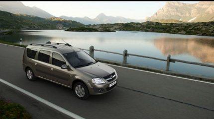 «АвтоВАЗ» компаниясы биоотынмен жүретін жаңа Lada Largus моделін таныстырды