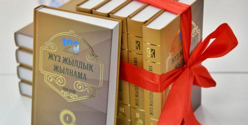 «Egemen Qazaqstan» басылымына шыққан материалдардан құралған 5 томдық жинақ жарық көрді