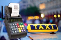 Енді такси жүргізушілер түбіртек беруге міндетті