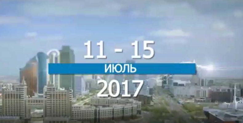 Дни культуры Алматинской области — EXPO 2017