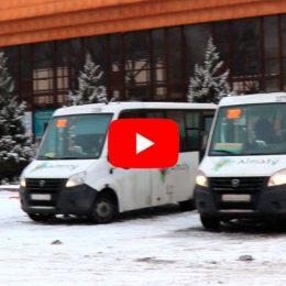 Удобный общественный транспорт для карасайцев (Видео)