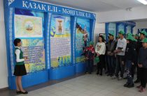 «Путь лидера» для казахстанских школьников