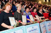 Лучший госинспектор труда Казахстана