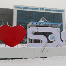 I LOVE SDU