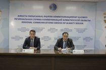Алматы облысының «Үздік мемлекеттік қызметші 2019» атағына кім лайық?