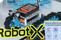 SDU-дағы робототехника мектебі (Видео)