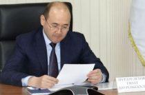 Қазақстан Республикасының Бас прокуроры ауысты